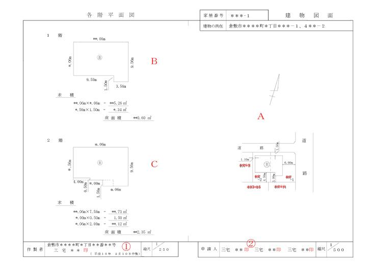 建物図面・各階平面図の書き方  以前掲示板に「フリーソフトの\u201cAR_CAD\u201dというソフトをDLして作成しました。」と言う御意見を頂きました。使った方は書きやすかったと